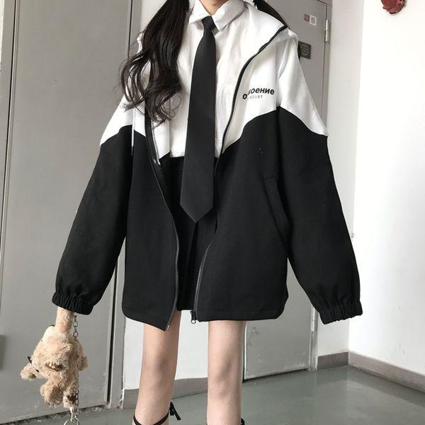 집업후드티 오버핏 학생아우터 여성겉옷 교복핏 재킷 1782