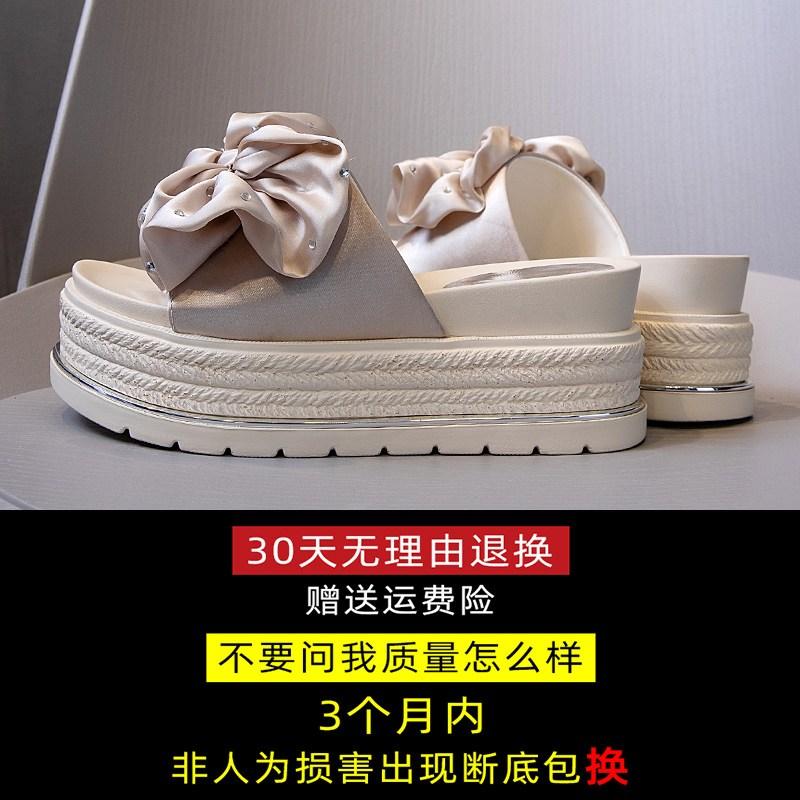 Jun.01 140번 웨지 여성 슬리퍼 망주홍 일자 슬리퍼 패션 송편화 팝업 키높이 슬리퍼Z