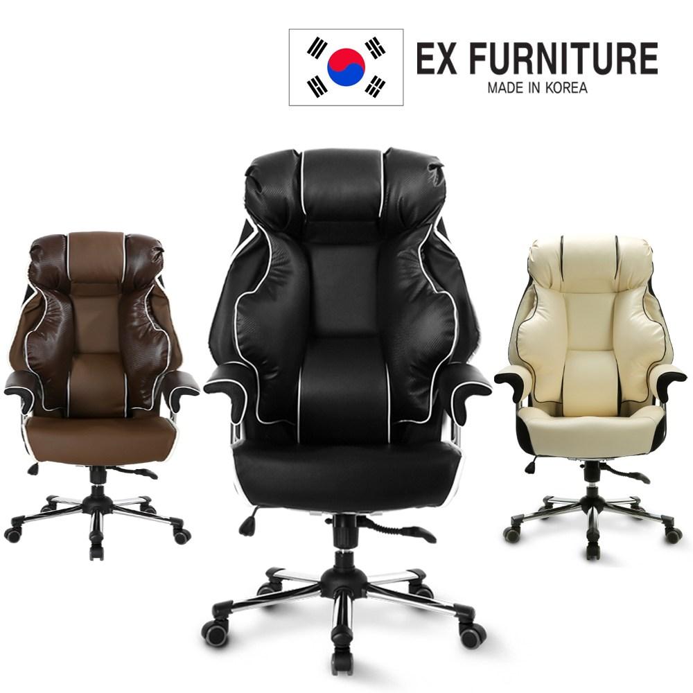 EX퍼니처 카본체어 TYPE-2 게이밍 컴퓨터 PC방 의자, 아이보리