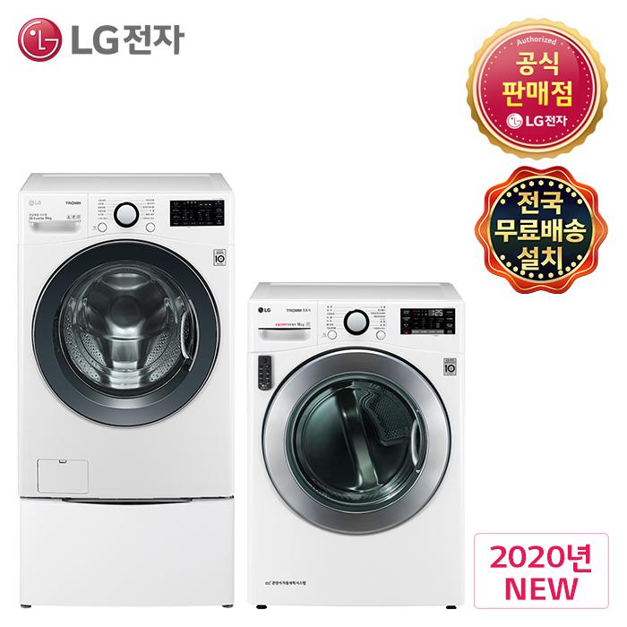 LG TROMM [F19WDUM-6AN] 세탁기 건조기세트 F19WDUM+RH16WNAN (주)삼정