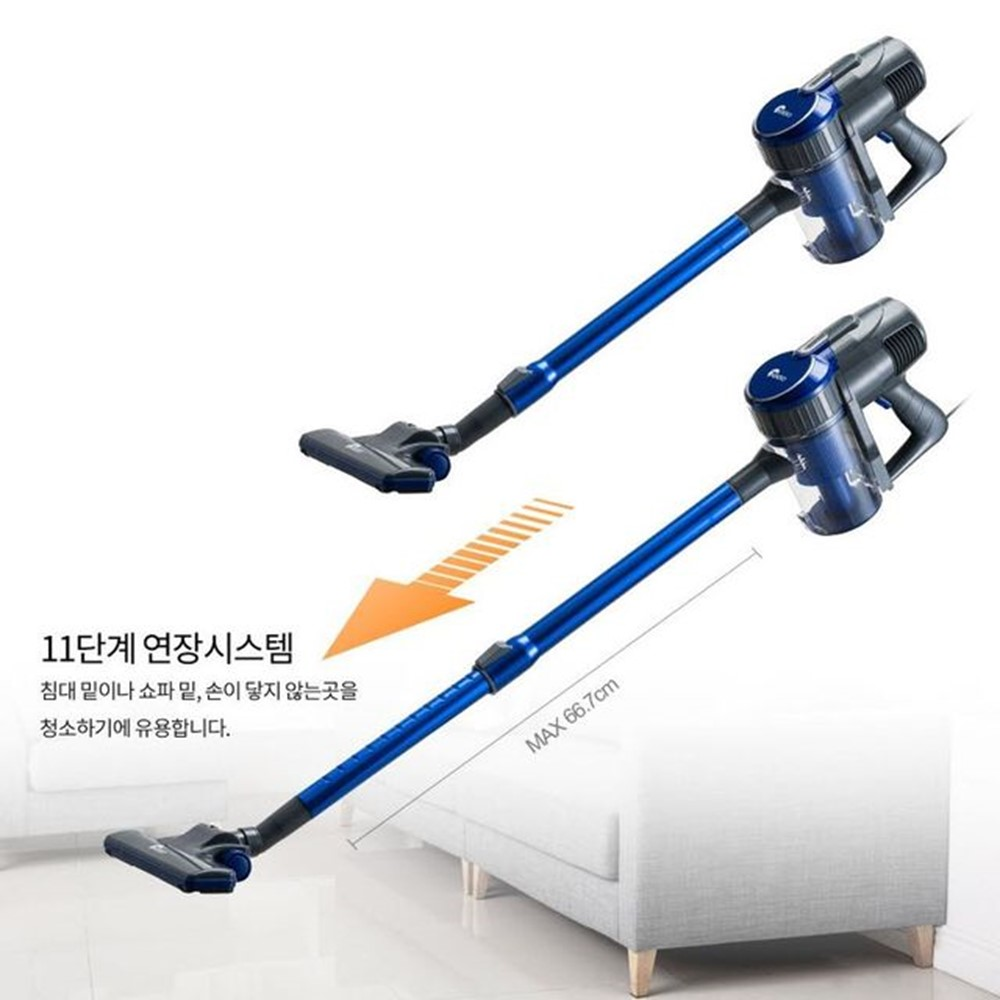 저렴한 유선 강력 흡입 청소기 핸디 스틱 블루색 핸드무선