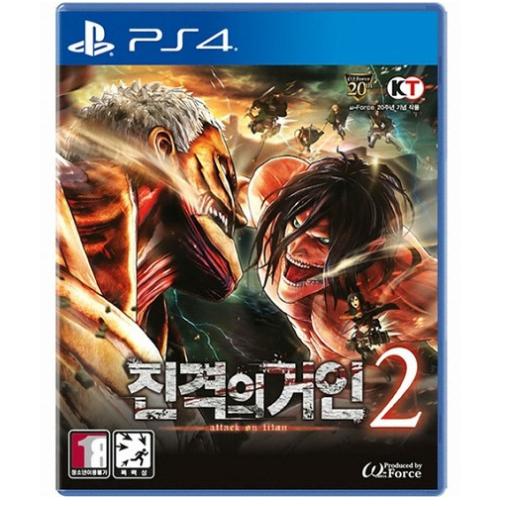 PS4 한글판 진격의 거인 2 만화원작 액션