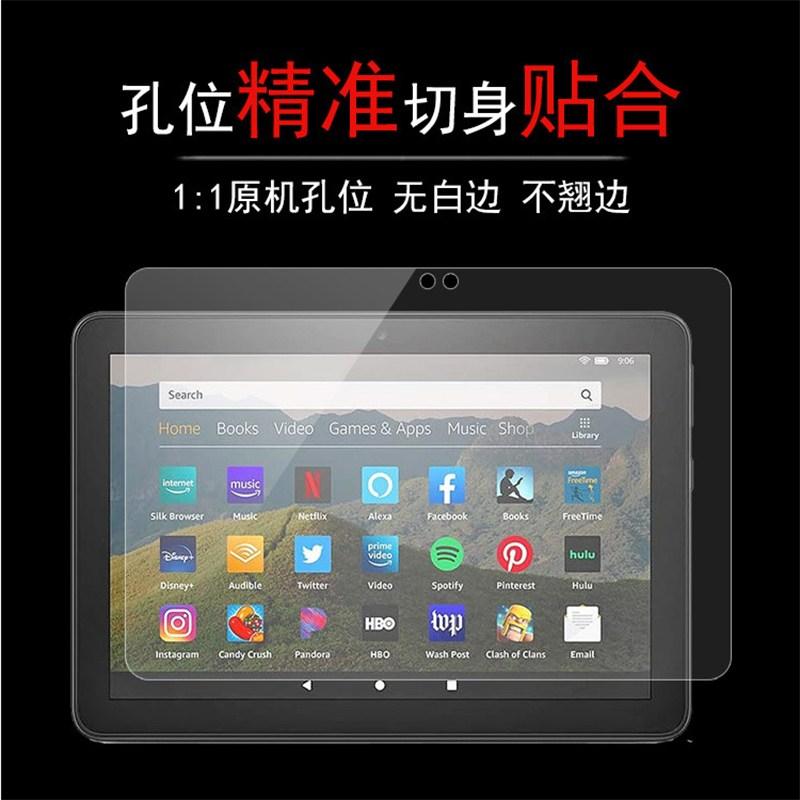 태블릿PC전신보호필름 2020뉴타입 아마존 FireHD8강화필름 8Plus전자 책 FireHD8Kids보호필름 Amazon태블릿 PC보호막 풀스크린 선명한 방폭 유리필름, C01-기타 핸드폰 규격