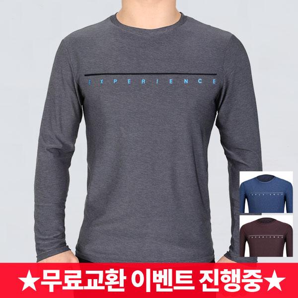 엑스트라스포티 익스프린스 남성 스포츠 멜란지 긴팔라운드 티셔츠(AY1EY2LT012M)