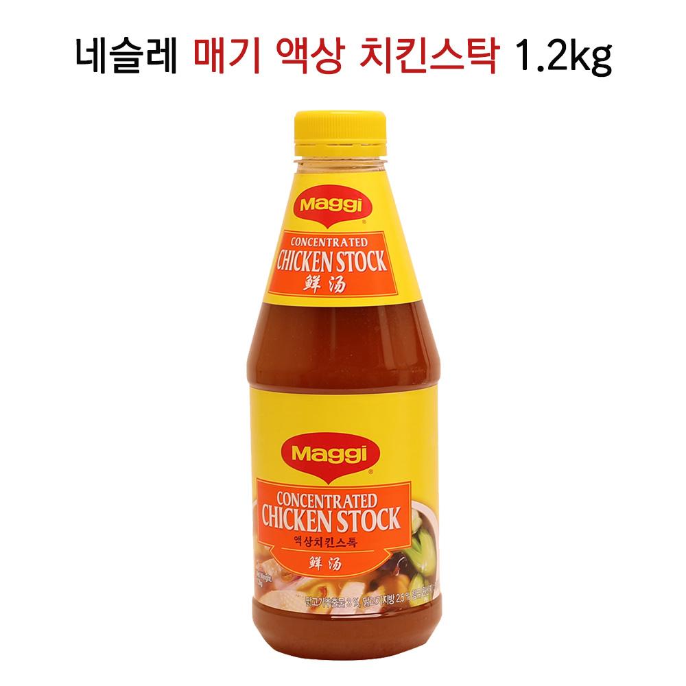 네슬레 매기 치킨스탁 액상 치킨스톡 닭육수 1.2kg, 1통