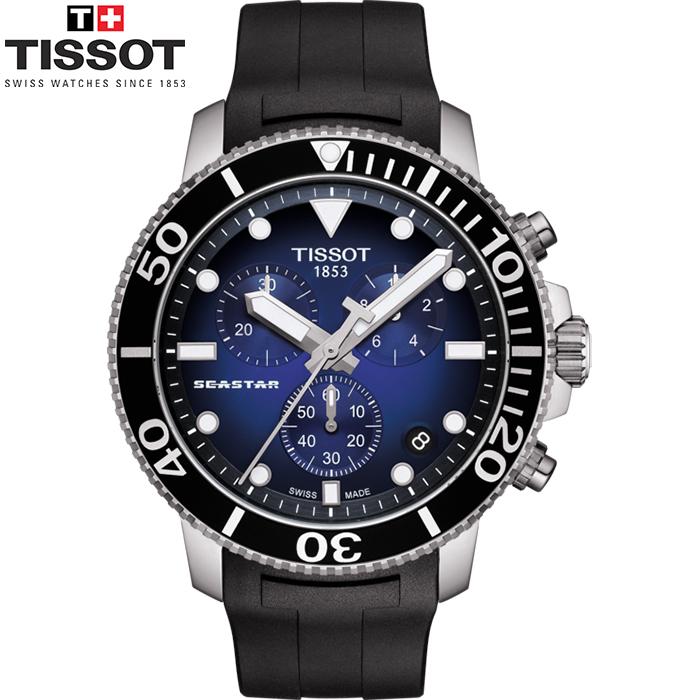 티쏘 씨스타 1000 T120.417.17.041.00 남성시계