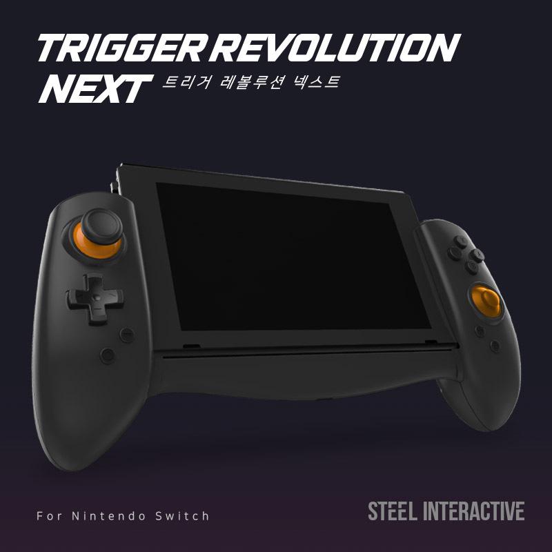 닌텐도 스위치 트리거 레볼루션 컨트롤러 넥스트, 1개