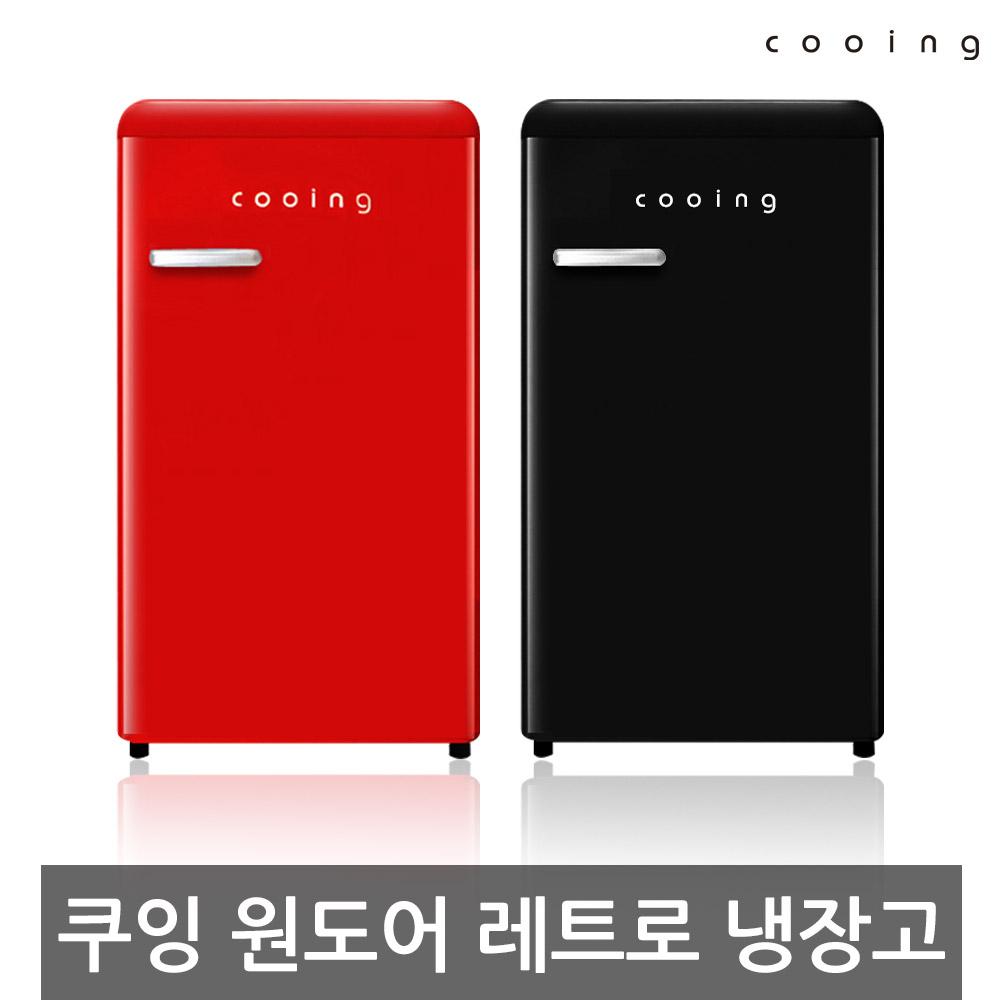 쿠잉 유럽형스타일리쉬 냉장고 REF-S92, 블랙