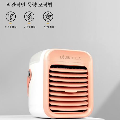 캠핑용 미니 냉풍기 탁상용 미니 냉풍기 1인 작업공간 수면공간 캠핑텐트, 그레이 (POP 5761145566)
