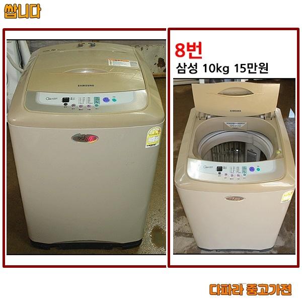 삼성 세탁기 10키로, S-1.세탁기