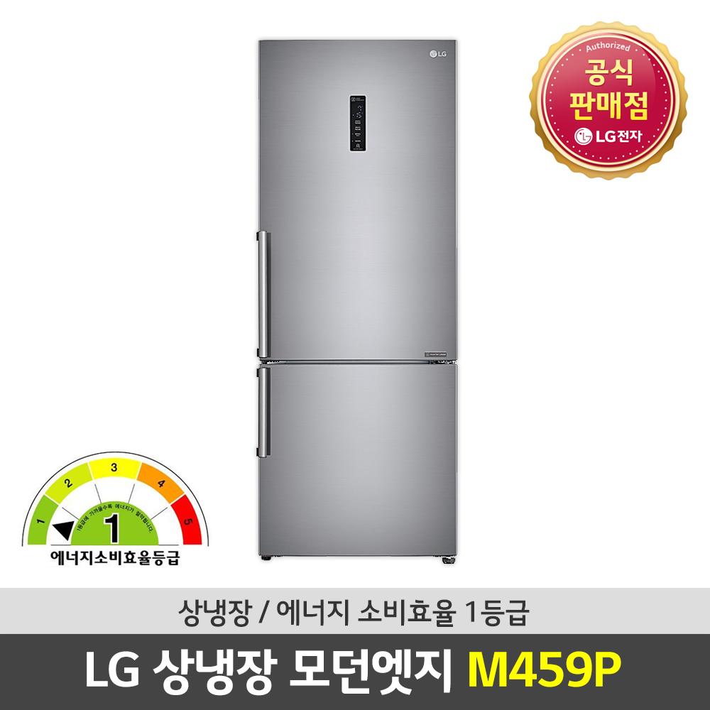 LG전자 공식판매점(JS) 상냉장 일반냉장고 M459P 462L 1등급
