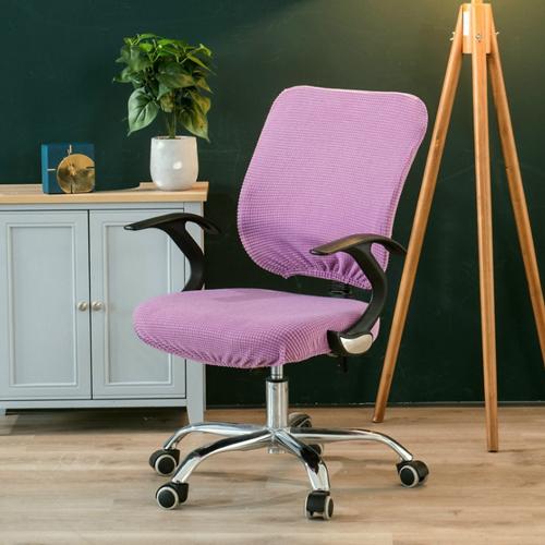 동이샵 사무용 좌석등받이 의자커버, G06_좌석커버