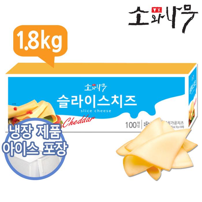 동원 소와나무 슬라이스 치즈 100매 1.8kg 업소용 체다치즈, 1개