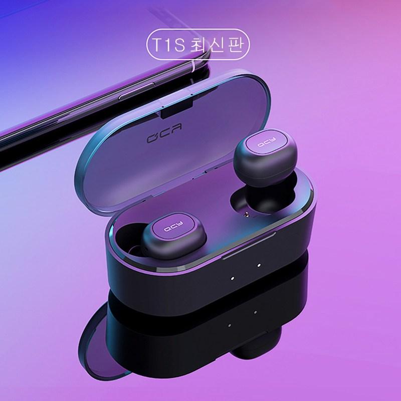 [이라운드몰]QCY T1S(T2C) 2세대 5.0 블루투스 이어폰, QCY T1S   T2C, 옵션선택