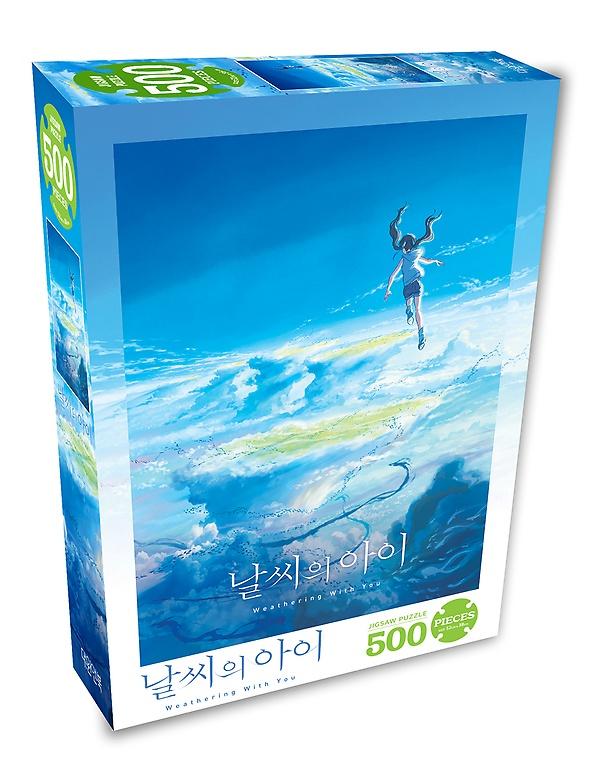 날씨의 아이 직소퍼즐 - 날씨의 아이 (500조각), 대원앤북(대원씨아이)