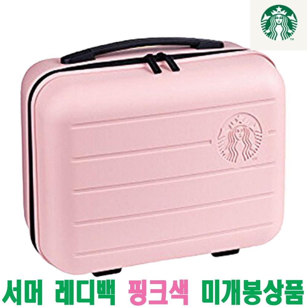 스타벅스 서머 레디백 핑크