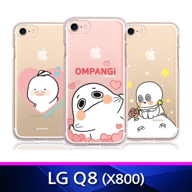 ksw41699 LG Q8 옴팡이 샤이 투명젤리 폰케이스 qu602 X800