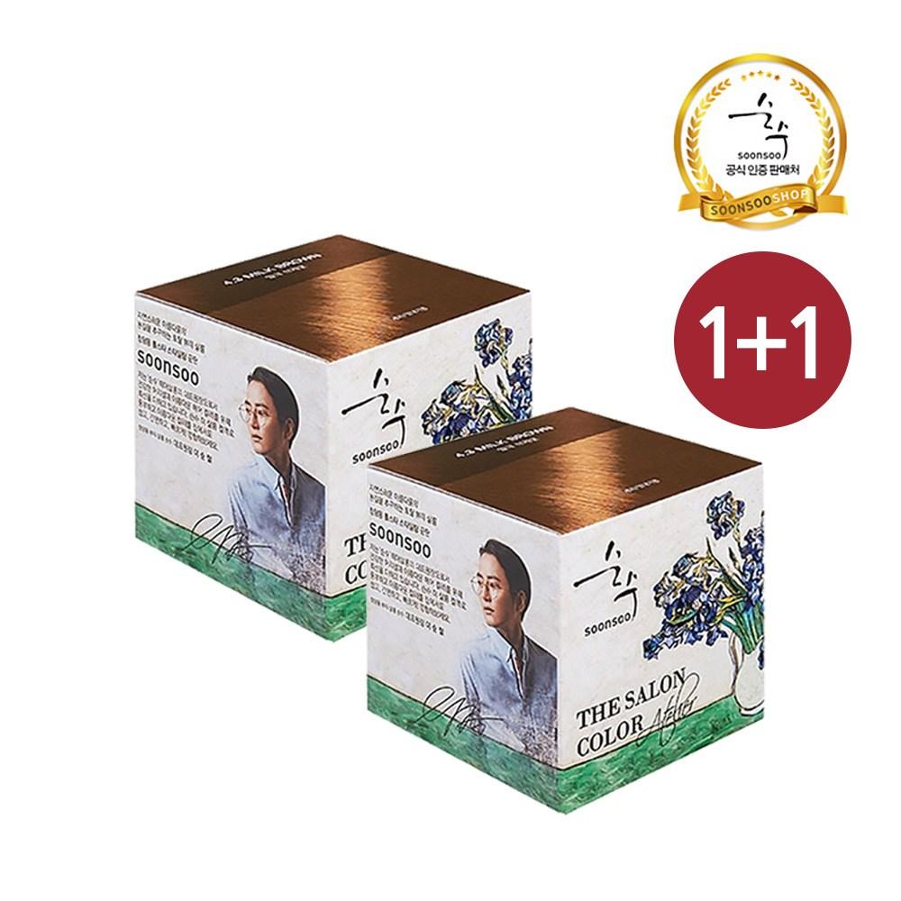 순수 (1+1) 더 살롱 아뜰리에 염색약 와인브라운 초코브라운 밀크브라운, 1개, 01_(1+1)순수염색약 밀크브라운
