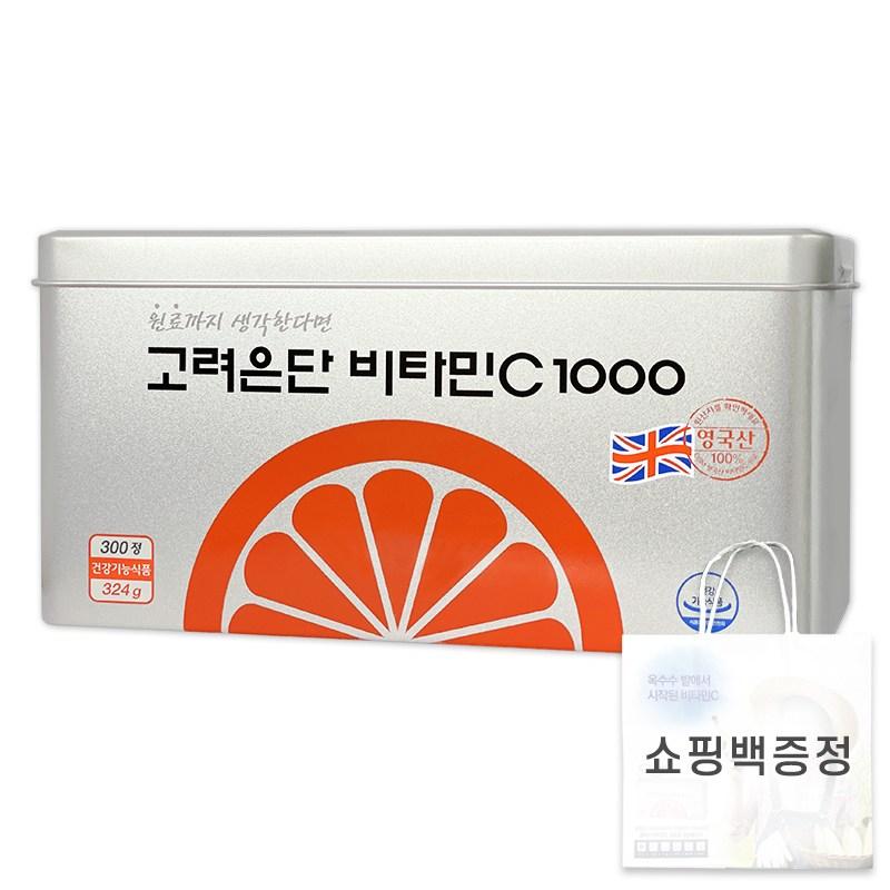고려은단 비타민C 1000 (10개월분) 유효기간23년07월, 1box, 300정