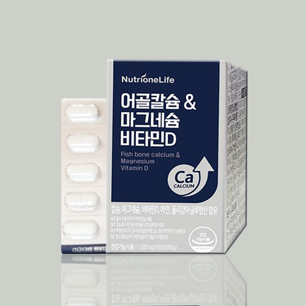 [뉴트리원]정우성 어골칼슘 & 마그네슘비타민D, 3박스, 상세 설명 참조