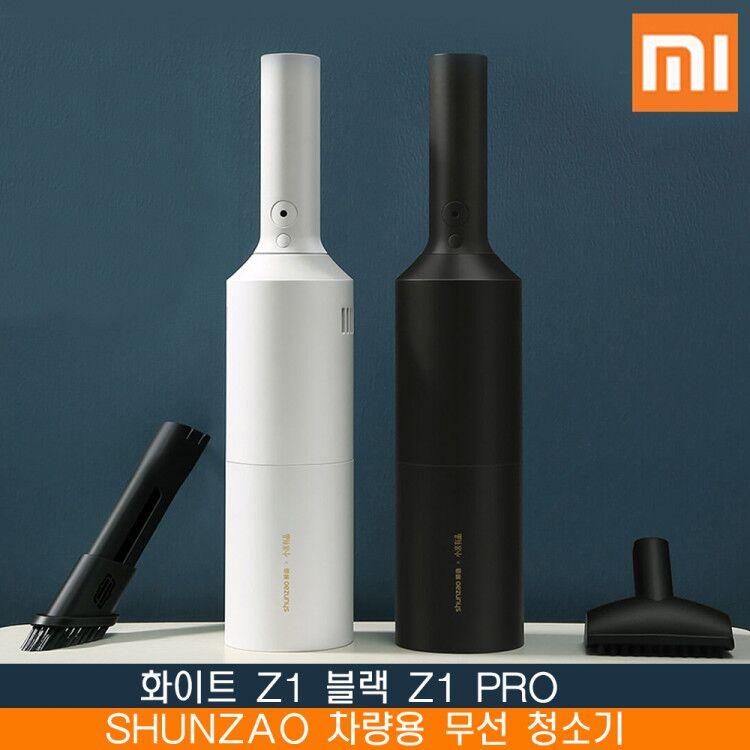 SHUNZAO 차량용 무선 청소기 차량 가정용 겸용 7000pa 12000pa 흡입력 (화이트 Z1 블랙 PRO) 핸디청소기, 화이트 브러쉬 버전