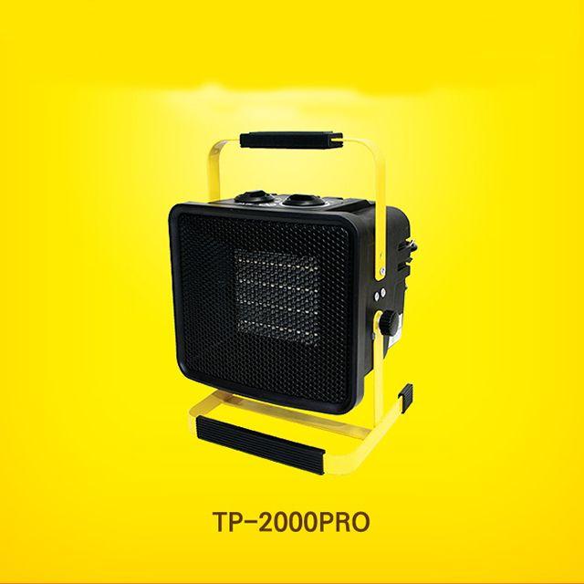 가스없는 난방 전기 PTC 온풍기 팬히터 10평형, plusg0911 본상품선택