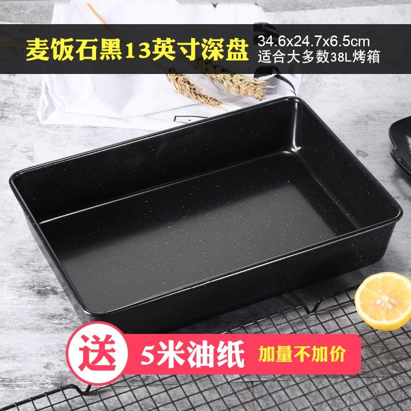 토스터기 빵 계란 기계케이크 그릴, T17-두꺼운 헤비 스틸 블랙 맥반석 13인치 깊은판 보내기 5