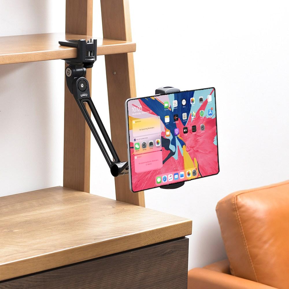 아이패드 에어 프로 12.9 갤럭시탭 S7 플러스 집게형 메탈 스탠드 거치대-11-4321262508