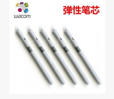 Wacom 타블렛 핸드 페인팅 리필 CTL671471CTH680480490690 오리지널 펜촉 펜, 상세내용참조, 상세내용참조, 상세내용참조