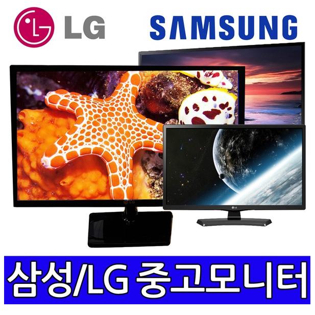 19인치 LCD 모니터 1600 X 900 해상도 16대9 와이드 와이드모니터, 19인치 와이드