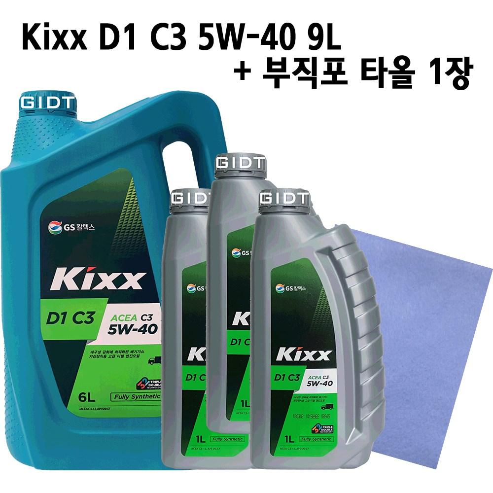 GS칼텍스 킥스 Kixx D1 C3 5W30 5W40 6L 1L Set 100% 합성 디젤 엔진오일, 1set, Kixx D1 C3 5W-40 6L_1개+1L_3개+부직포타올_1장