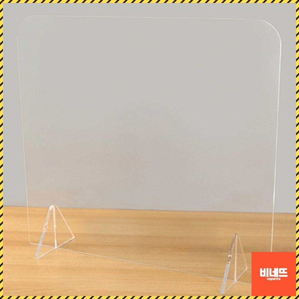 투명 아크릴판 책상 파티션 칸막이 가림막 450 막힘형, 기본