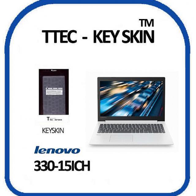 엠케이 레노버 아이디어패드 330-15ICH 노트북 키스킨 키커버, 1, 해당상품