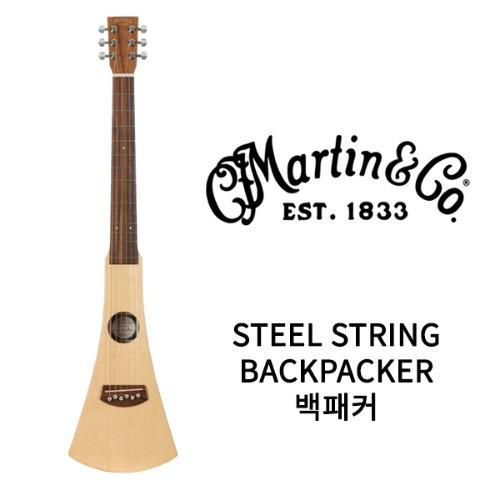 마틴기타 백패커 Backpacker 여행용 기타 | 백패커 바디킷 증정