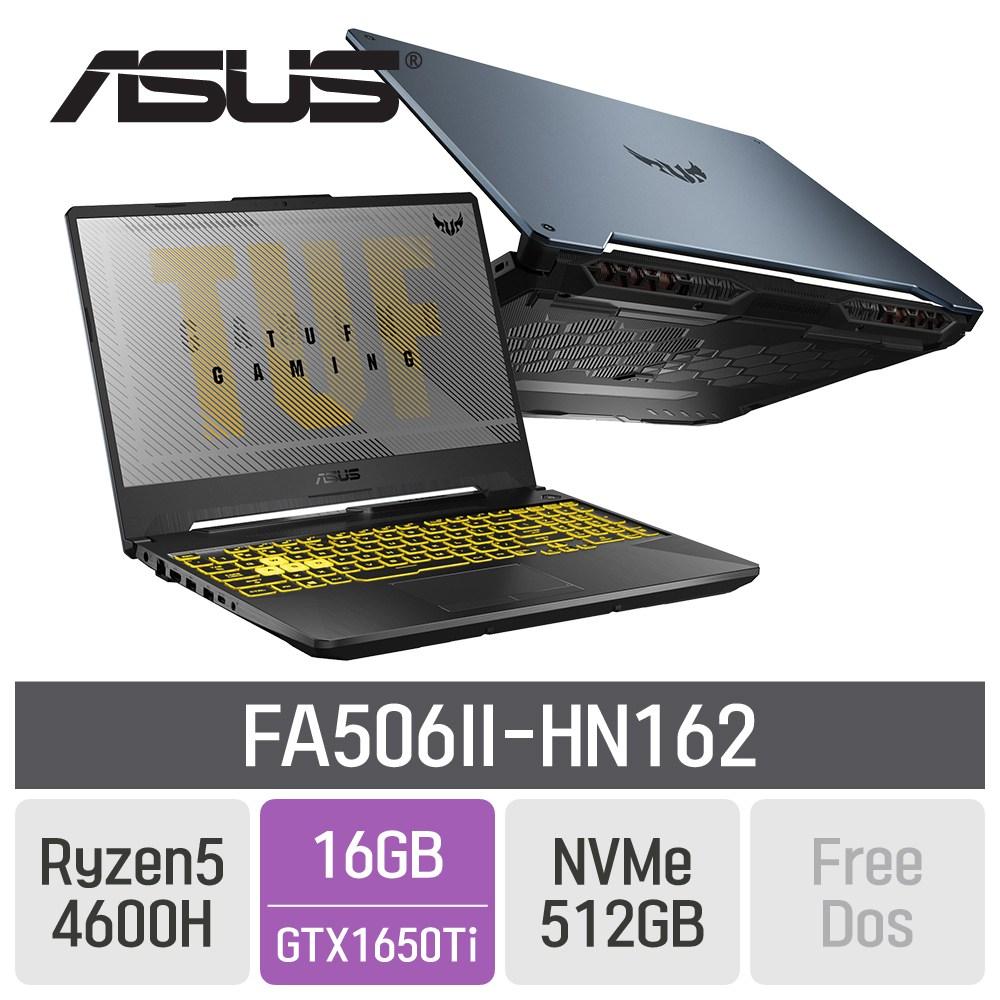 ASUS TUF 게이밍 FA506II-HN162, 16GB, SSD 512GB, 미포함