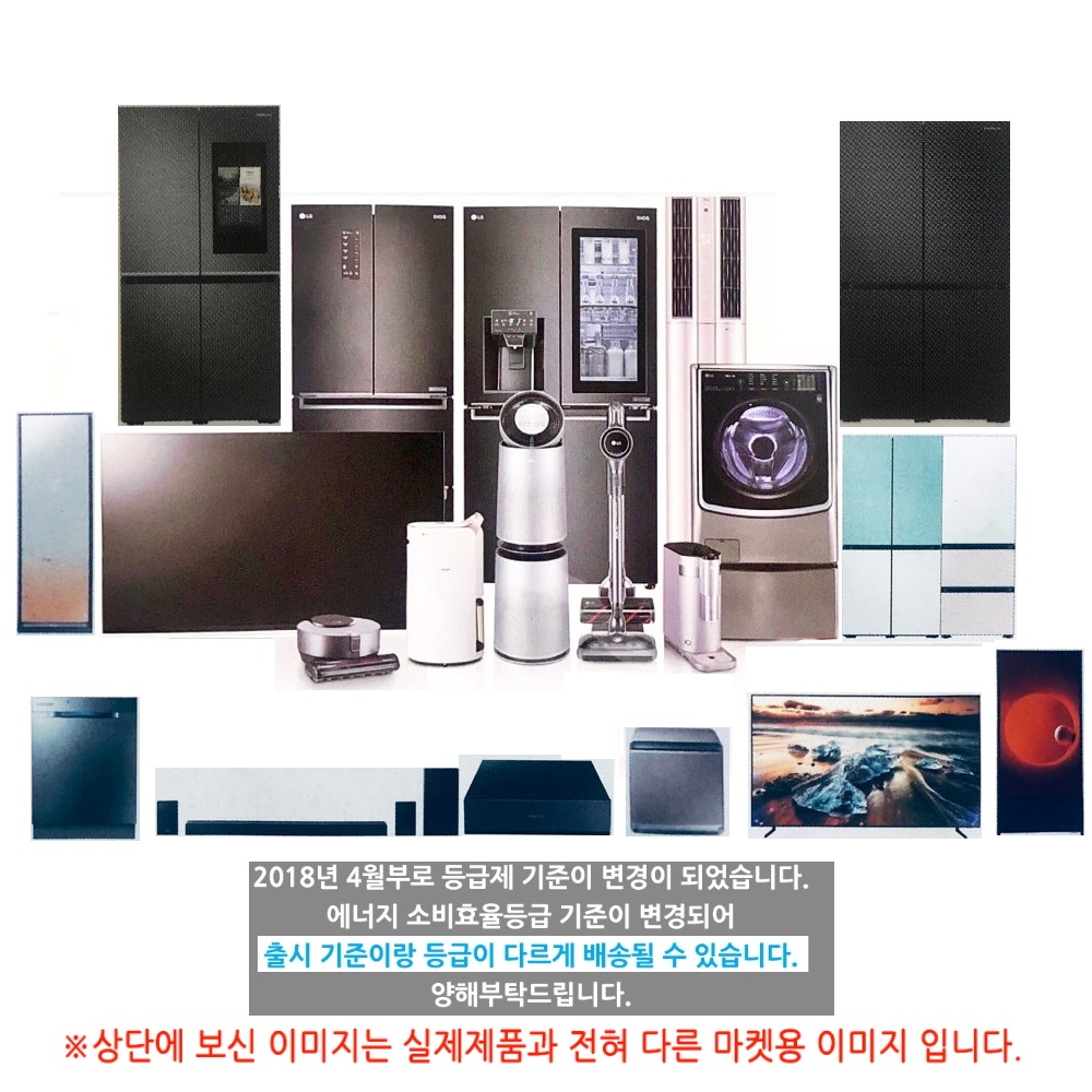 GOD LG전자 울트라와이드 34WL500, 상품명과동일