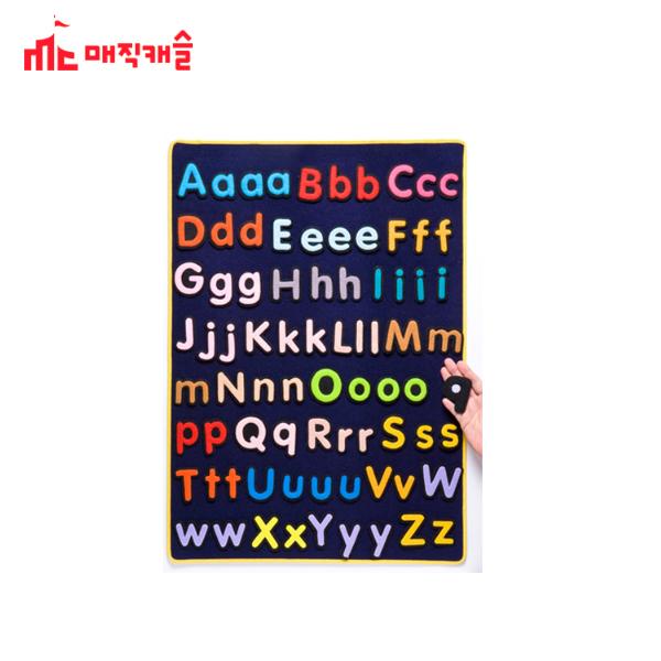 ksw55842 매직캐슬 차트 영어놀이 교육용 단품