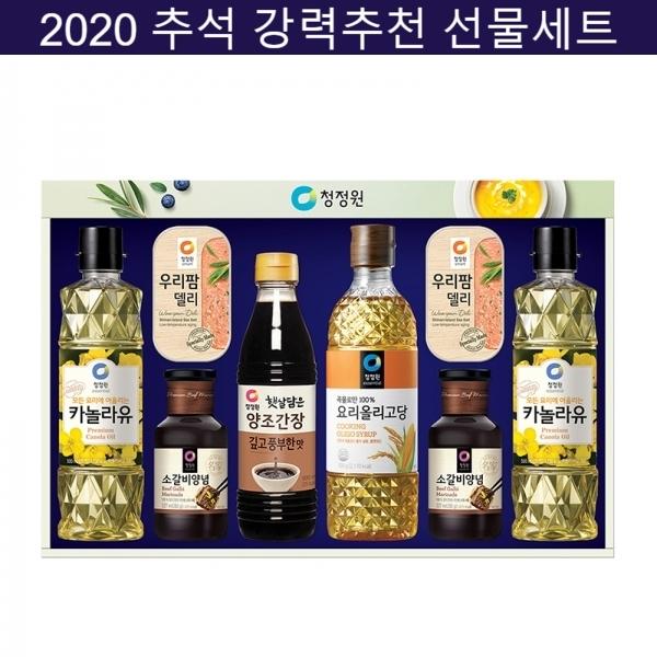 2020 행복한 꿀조합 추석선물세트 청정원 스페셜 8호, 단품
