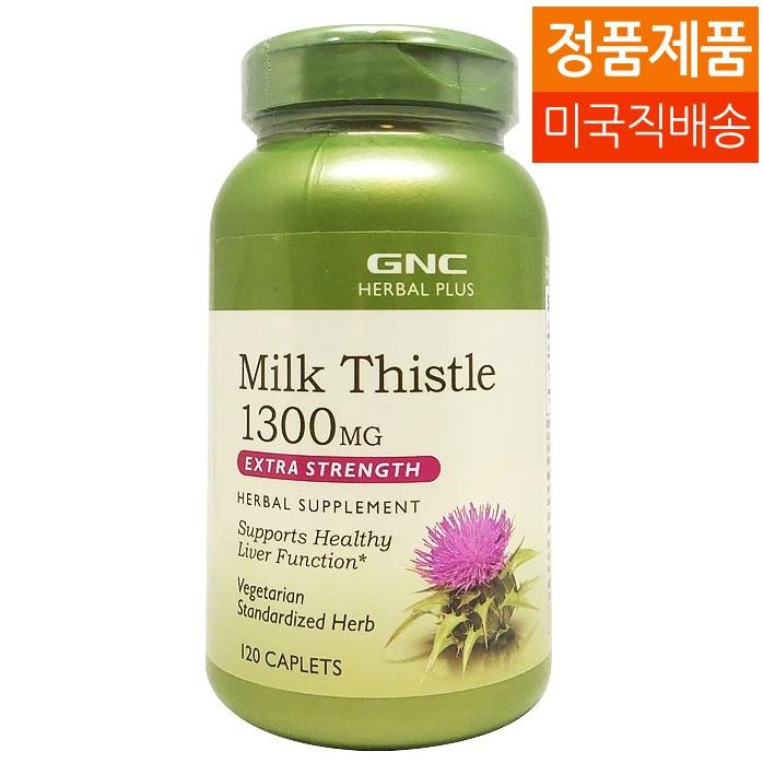 GNC 밀크씨슬 Milk Thistle 1300mg 120정, 1병