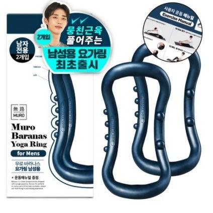 무로 남성용 바라나스 요가링 2p + 운동 매뉴얼 세트, 옴므 블루