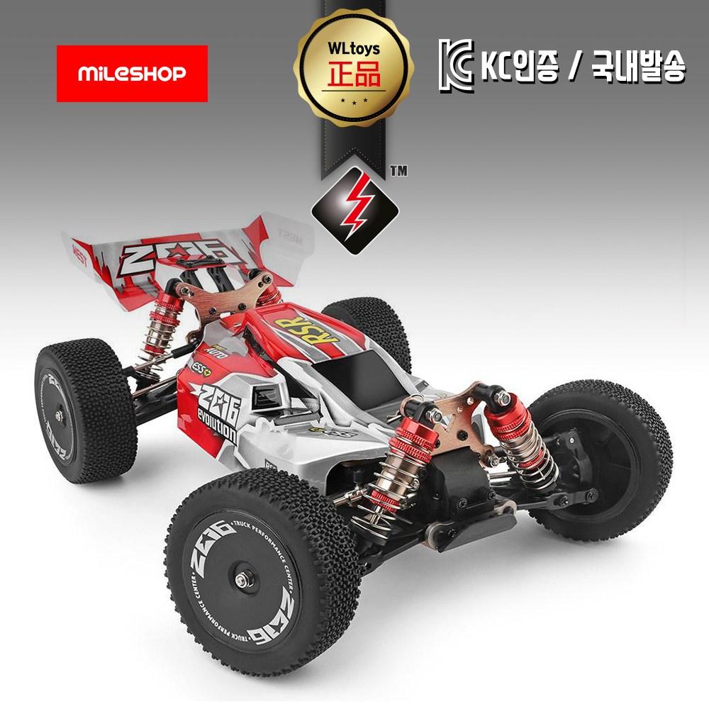 WLtoys XK 144001 입문용 버기 RC카 4륜구동 메탈기어 1:14 스케일 4WD, 레드