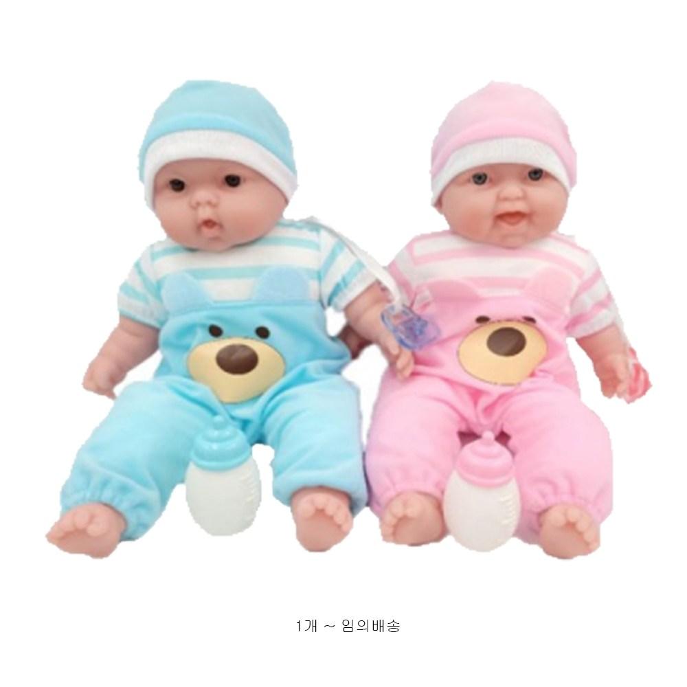 베렝구어 안아주세요작은인형31cm1개 아기인형 유아인형 여아인형 엄마놀이 아기키우기 베이비인형 인형놀이 아기달래기 아기재우기, 색상 임의