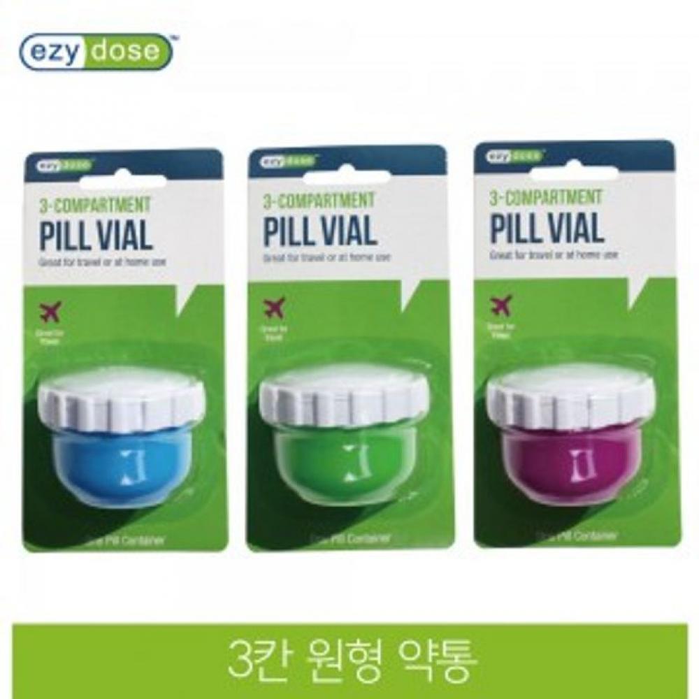 [B.S]3칸 원형약통 67690 색상랜덤 알약분쇄기 알약절단기 약절단기 약분쇄기 약가위 알약커터기 (POP 5696268390)