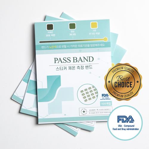 붙이는 체온계 20매 발열체크기 온도계 FDA 승인 체온 비접촉 비대면 이마