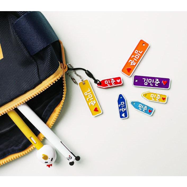 3D 프린터로 네임택 제작!! 가방이름표로 우리아이들 가방을 쉽게 찾아줄수 있는 네임택 민스네라벨!!!, 오각 링, 빨강색