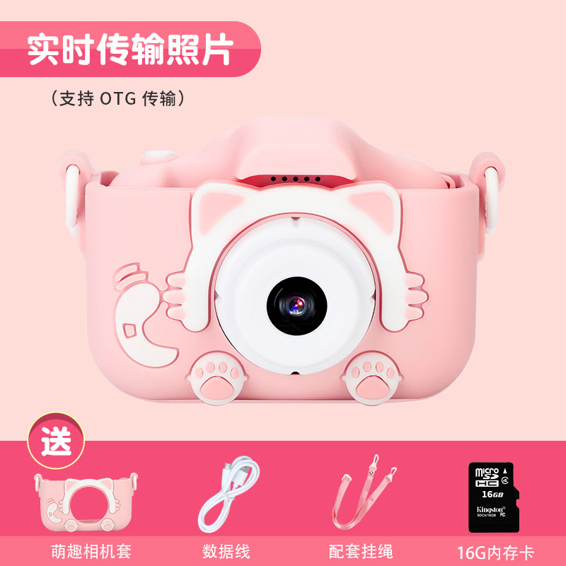 토이카메라 어린이 디지털 카메라 인쇄용 미니 고화질, 옵션2
