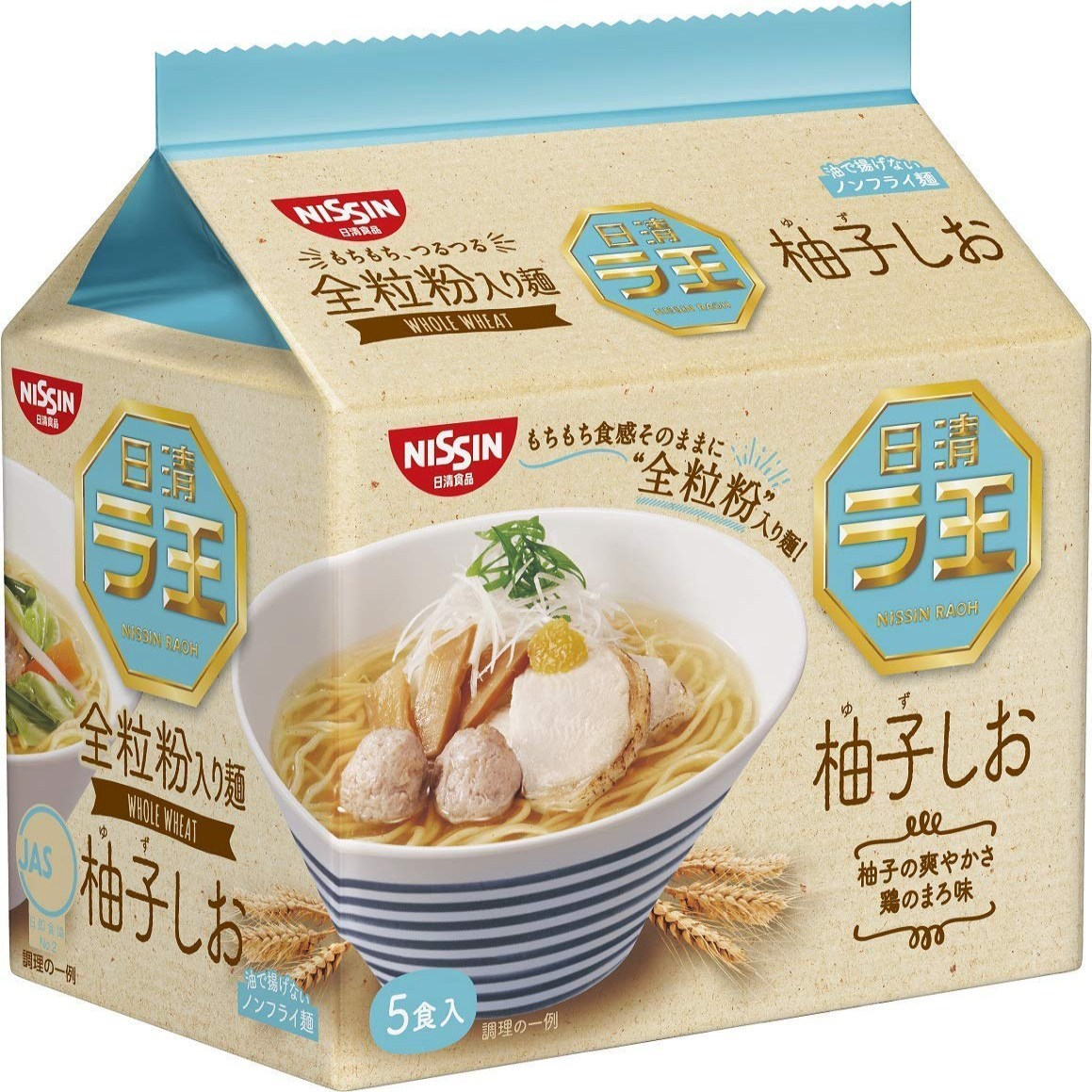 Nissin - Raoh Japanese Instant Ramen Yuzu Salt Soup Noodles (For 5 Servings) Nissin-Raoh 일본식 인스턴트라면, 1