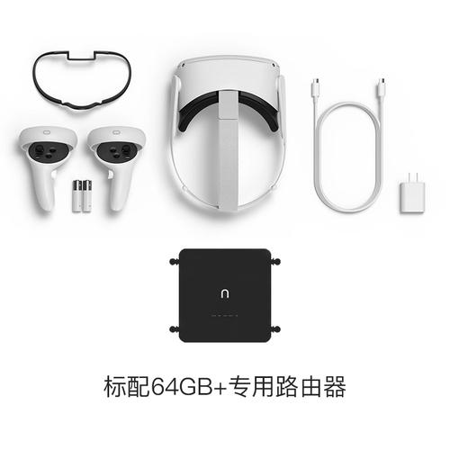 오큘러스 퀘스트2 OculusQuest2 VR 헤드셋, 상세페이지 참조, 64GB + 전용 라우터