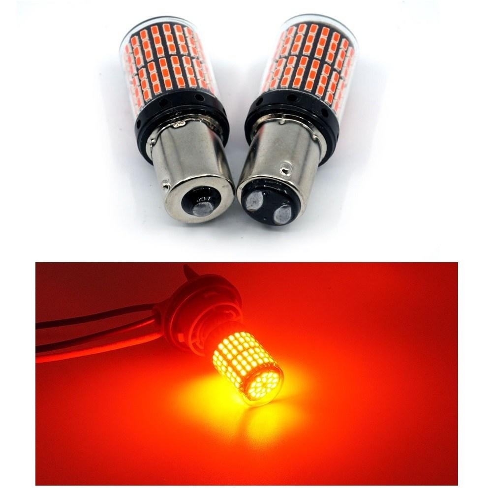 삼항 LED 깜빡이 브레이크 방향지시 등 144발 램프 캔슬러 NO 부하매칭 싱글 더블 12V, 1개, 12V용/싱글/레드