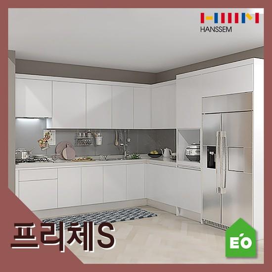 한샘 프리체S+키큰장+냉장고장/ㄱ자/5.1-5.3m이하, 화이트